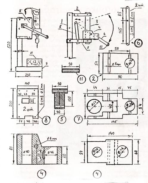 Самодельный сверлильный станок своими руками чертежи 18