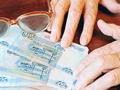 Подача заявления на назначение пенсии через работодателя